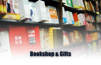 Bookshop-Gifts